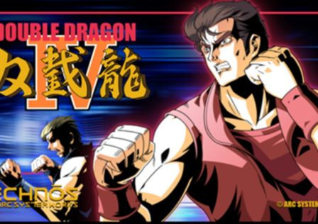 Double Dragon 4 header