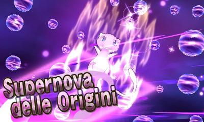 Supernova_delle_Origini