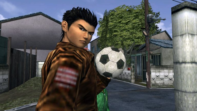 Shenmue B