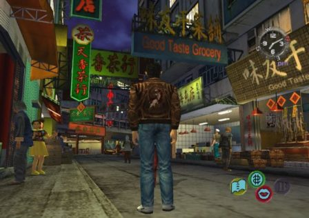 shenmue A
