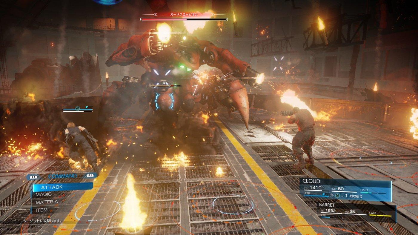 Final Fantasy 7 Remake avrà combattimenti action