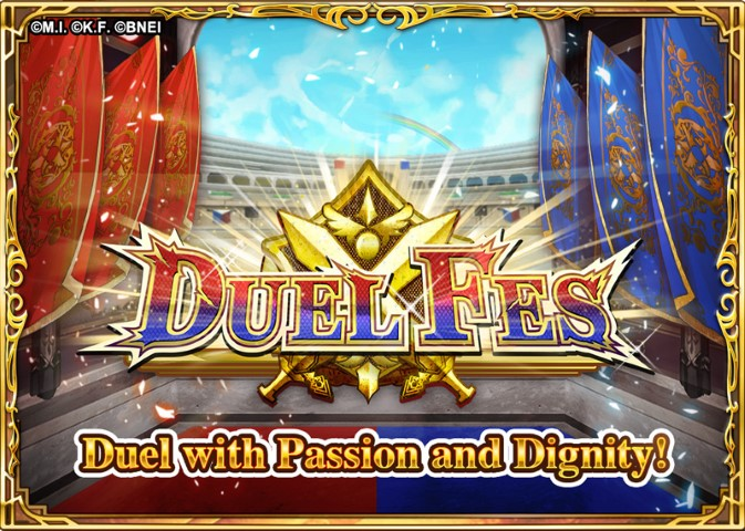 TALES_OF_LINK_Duel_Fes_1506607442