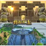 Portal Knights_Screen_Chinese (1)
