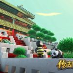 Portal Knights_Screen_Chinese (2)