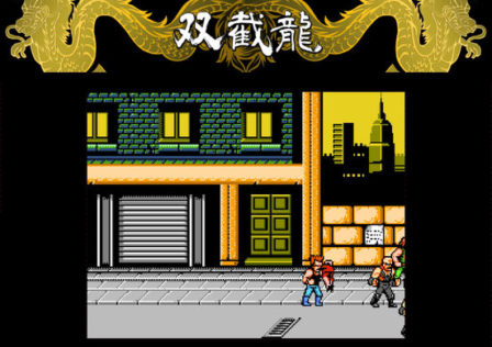Double Dragon IV B iOS