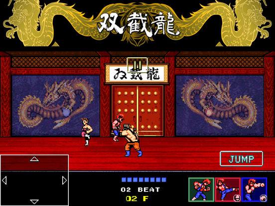 Double Dragon IV iOS
