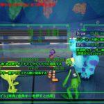 KH3 Monsters Inc Rumor Leak 12