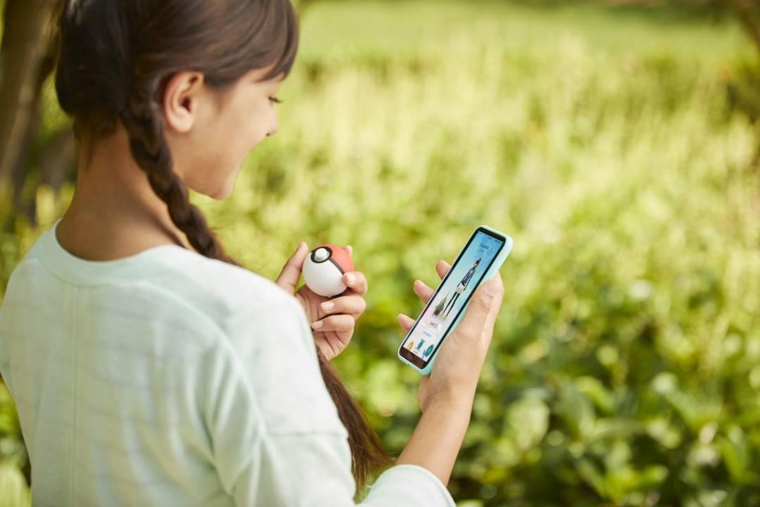 Switch archives cellicomsoft la pok ball plus sar in vendita separatamente a partire dal 16 novembre in contemporanea alluscita di pokmon lets go pikachu e pokmon lets go fandeluxe Gallery