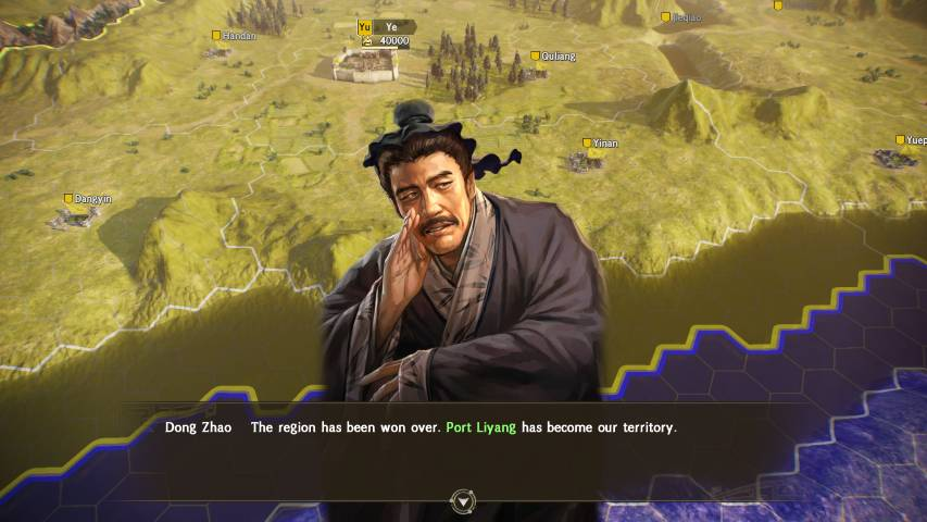 Romance of the Three Kingdoms XIV Recensione 2