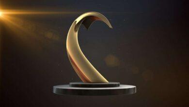Italian Video Game Awards 2021